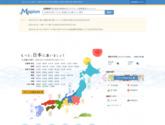 http://www.mapion.co.jp/