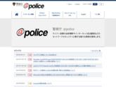 http://www.npa.go.jp/cyberpolice/