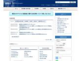 http://www.nta.go.jp/