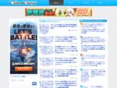 http://www.onlinegamer.jp/