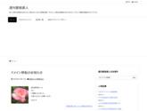 http://www.tamagoya.ne.jp/tax/