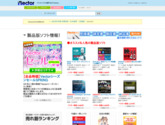http://www.vector.co.jp/