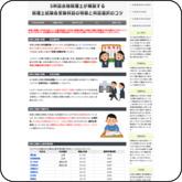 http://zeirishi-kamoku.net/