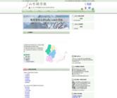 http://tw.yamagata-info.com