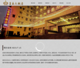 http://www.spa-hotel.com.tw/