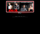 犀利人妻The Fierce Wife
