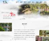 http://www.yun-hsien.com.tw/
