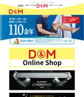 D&M(DANDM)
