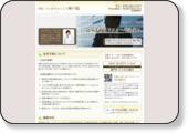 包茎手術はFBCメンズクリニック、神戸院