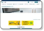 外国為替証拠金取引(FX)|MONEYKit - ソニー銀行