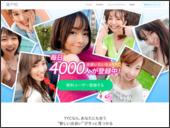 YYC - livedoor運営の出会い応援サイト