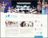 http://www.kumiko-ballet.info/