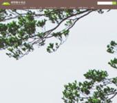 藤野観光協会