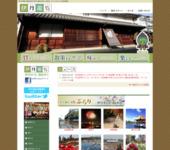 伊丹市観光物産協会