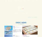 伊豆白浜観光協会