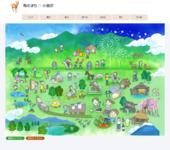 北杜市観光協会小淵沢支部