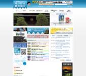 日野市観光協会
