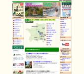 十津川村観光協会