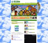 長野市 茶臼山動物園
