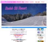 ぶどうスキー場