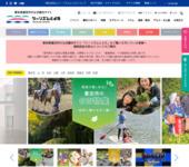 豊田市観光協会