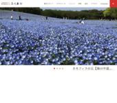 福岡県観光情報