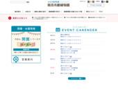 熊本市 動植物園