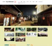 亀山市観光協会