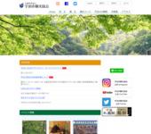 宇治市観光協会