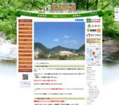 虹の森公園
