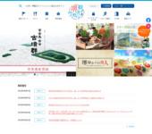 堺観光コンベンション協会