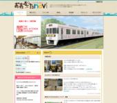 大牟田観光協会