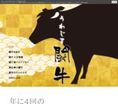 闘牛.com