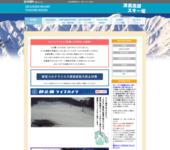 津黒高原荘スキー場