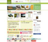 宇佐市観光協会
