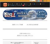 ウォータージャンプK-air