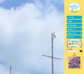 横須賀市観光協会