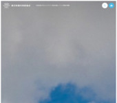 蔵王町観光協会