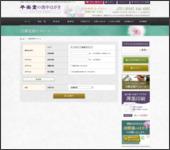 年賀状印刷、結婚報告はがき、は日本最大級の品揃えの平安堂まで! 激安の商品もございます。