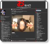 http://omotopi.blog65.fc2.com/