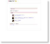 http://hitozumayourfilehost.blog82.fc2.com/