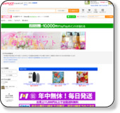 http://store.shopping.yahoo.co.jp/mariner/