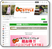 http://store.shopping.yahoo.co.jp/ocstyle/