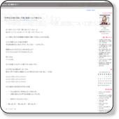 http://kikuchikuwa.blog23.fc2.com