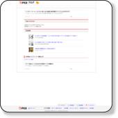 http://puaaa.blog32.fc2.com
