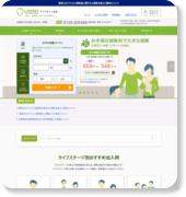 http://www.lifenet-seimei.co.jp/