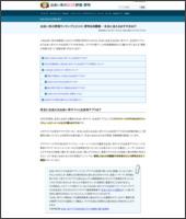 http://www.dating-website.info/