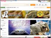 岐阜夢餃子製作所 - Yahoo!ショッピング店