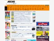 ASCII.jp