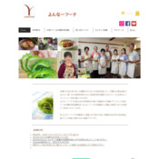 Yonner Food of ヨンナーフード